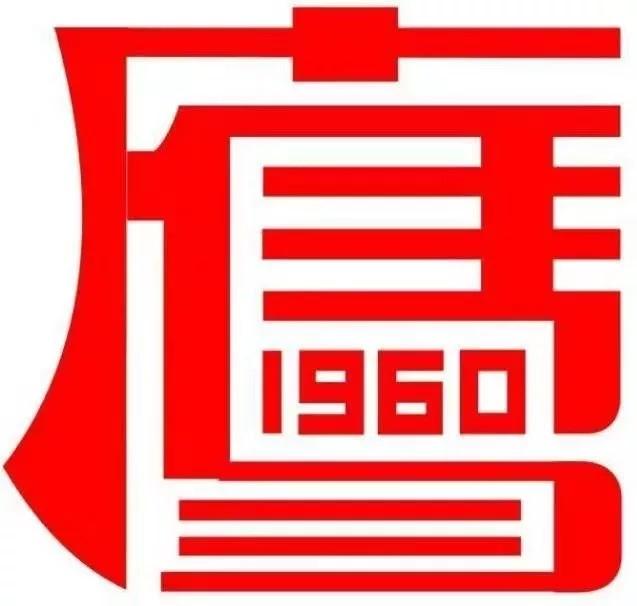 北京市海淀区育鹰小学